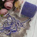 Majestic Blue Crystal Rhinestone Cup Chain, Silver Base