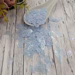 """Fantasy Sequins/Paillettes, Oriental Light Blue Grey colour, """"Openwork Olive"""" styled Sequins 13x8 mm, Made in France by Langlois-Martin, 20 pieces"""