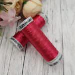 Metallic Thread Gutermann, Color #7013, 200m