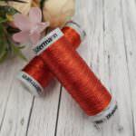 Нить для вышивания Gutermann, Металлик, Цвет №7014, 200 м