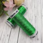 Metallic Thread Gutermann, Color #7018, 200m